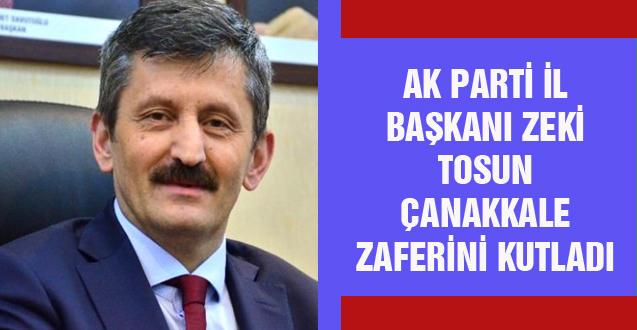 ZEKİ TOSUN 'AZMİN VE İNANCIN ZAFERİDİR'